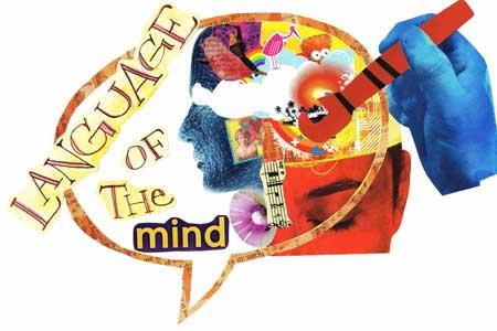 Language of the mind